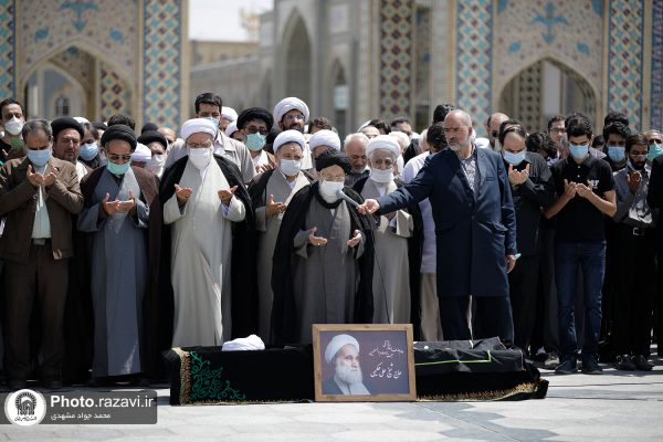 alhayat.ir-news45-12