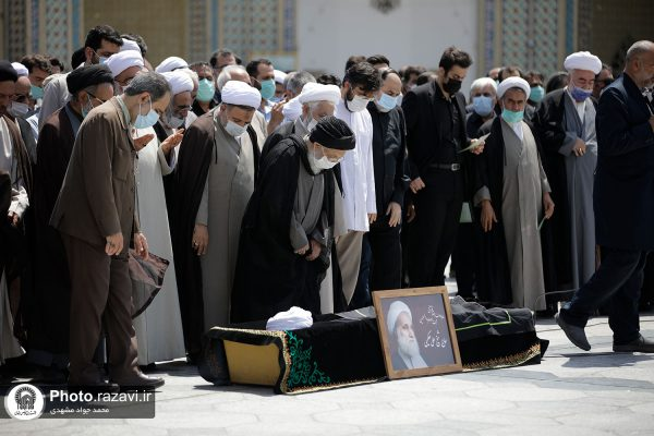 alhayat.ir-news45-13